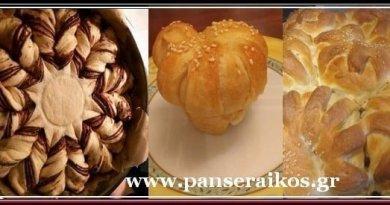 gemista_panseraikos.gr_γεμιστά ψωμάκια