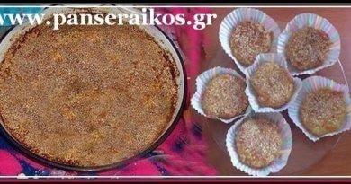 gkoulobarina_panseraikos.gr_γκουλομπαρινα