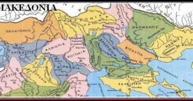makedonia_μακεδονια_panseraikos.gr