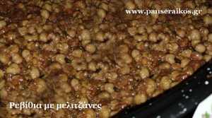 Ρεβίθια με μελιτζάνες