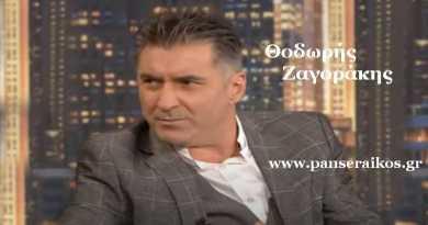 Θοδωρής Ζαγοράκης