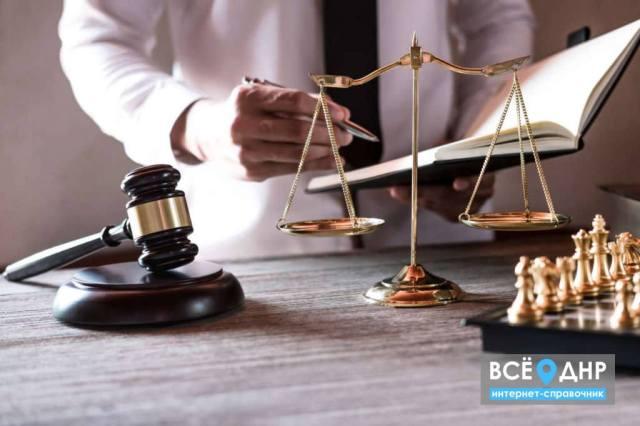 Какие документы нужны для аккредитации эксперта на проведение независимой правовой экспертизы