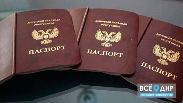 Что делать, если все сроки получения паспорта давно прошли, а из Миграционной службы так и не звонят?