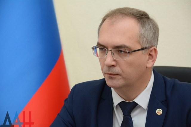 Снижение госконтроля за бизнесом и лизинг: Что сделают власти ДНР в 2020-м для привлечения инвестиций