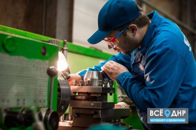 СПП «Уголёк» ГП «Донбасстеплоэнерго» приглашает на работу в Горловке