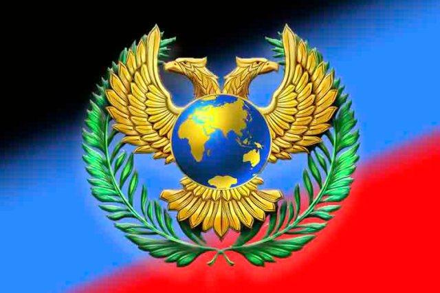 Контактная группа по Донбассу приступила к работе в формате видеоконференции – МИД