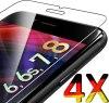 iphone-7-8-panzerglas