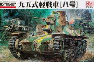 Type-95_005