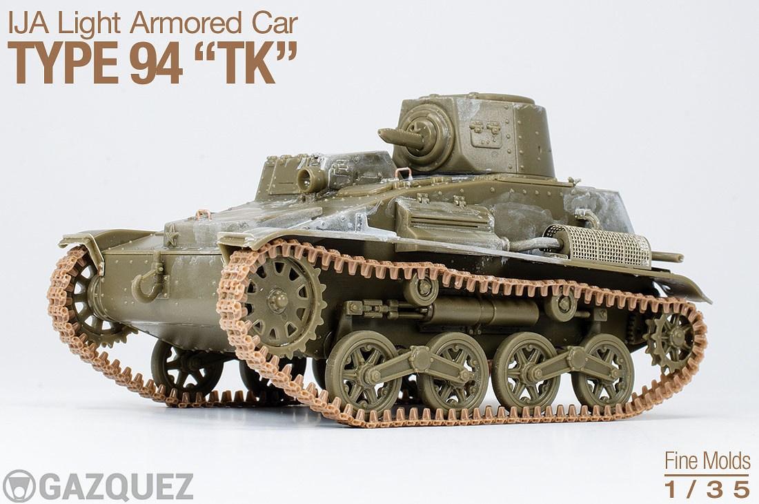 Type 94 «TK»