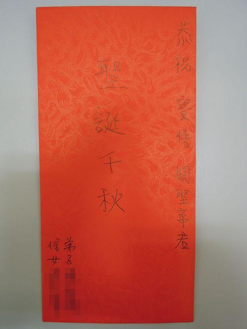 DSCN3921