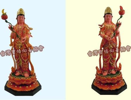 一、佛陀介紹藥師琉璃光如來《二十》.認識藥師經
