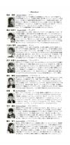 2004_program-05