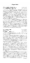 2000_program-04