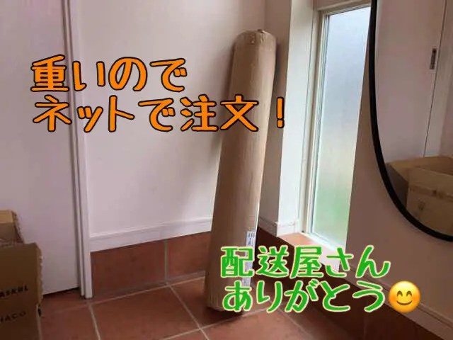 人工芝 防草シート DIY