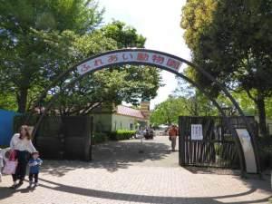 ふれあい動物園入口