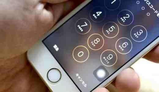 携帯から妻の浮気の証拠を掴む方法とは?これ知らないと失敗するぞ!