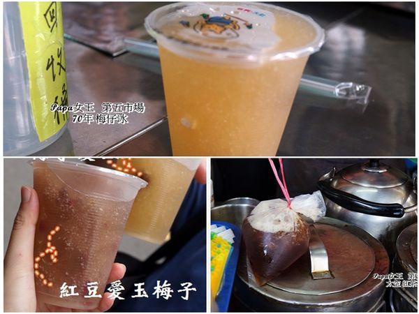 太空紅茶冰