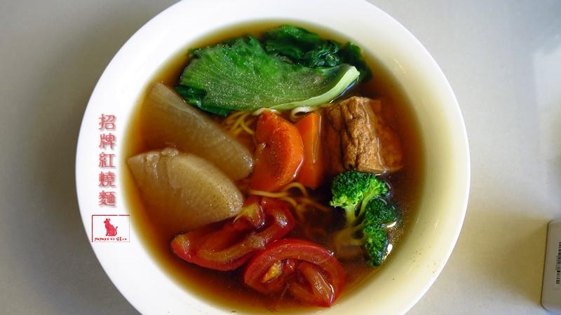 台中 西區 大和宅 天然食堂-是蔬食/素食專門店! 來一碗招牌紅燒麵吧!五色飯很適合夏天