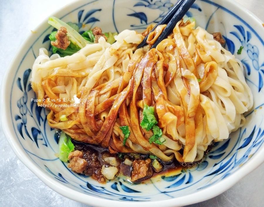 豐原|素食 素味魔麵-豐原市場內的知名麵館,連肉食者都會大讚台式小吃料理