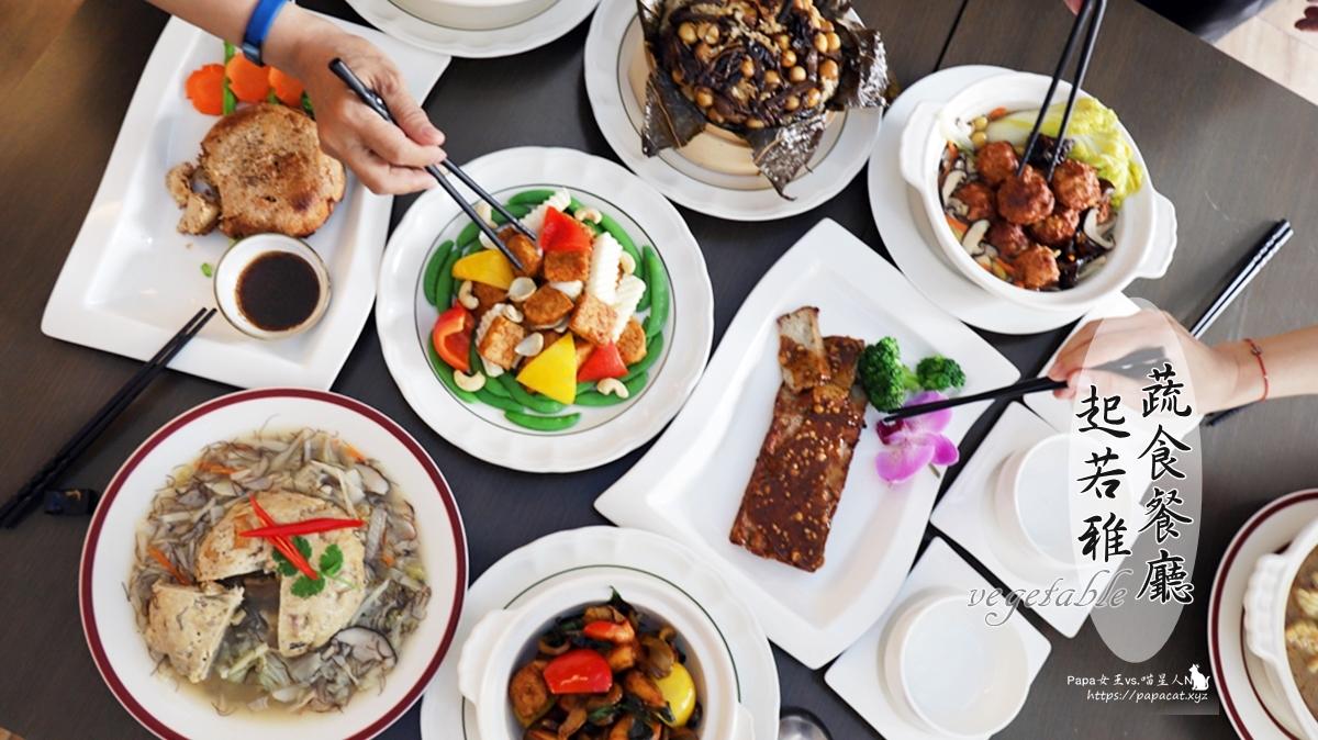 2019台中素食年菜