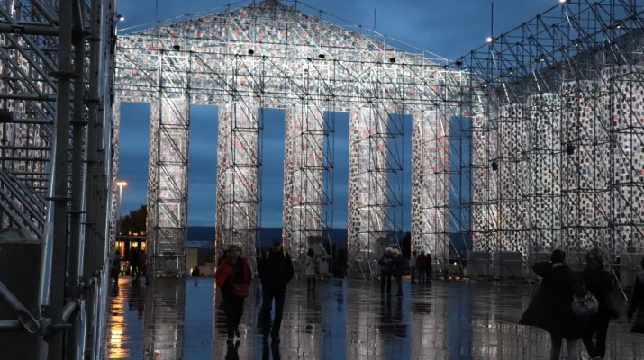 Der Parthenon der Bücher
