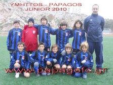 papagos2010_team5_ymittos_papagos_1
