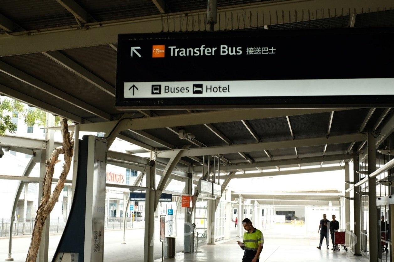 シドニー空港バス乗り場
