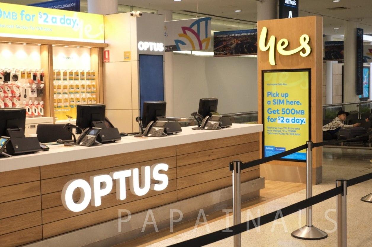 Optus(オプタス)シドニー空港