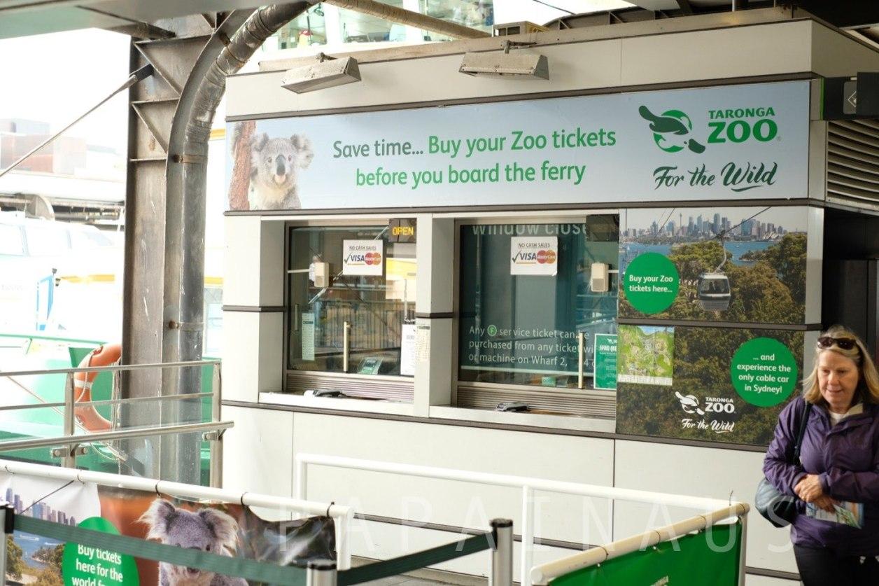 シドニーフェリー乗り場でタロンガ動物園のチケットが買える