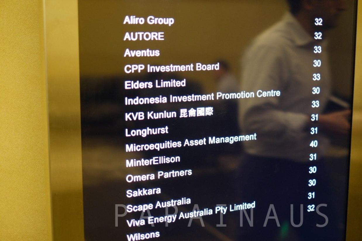 KVB Kunlunは33階にあるエレベーターで向かう