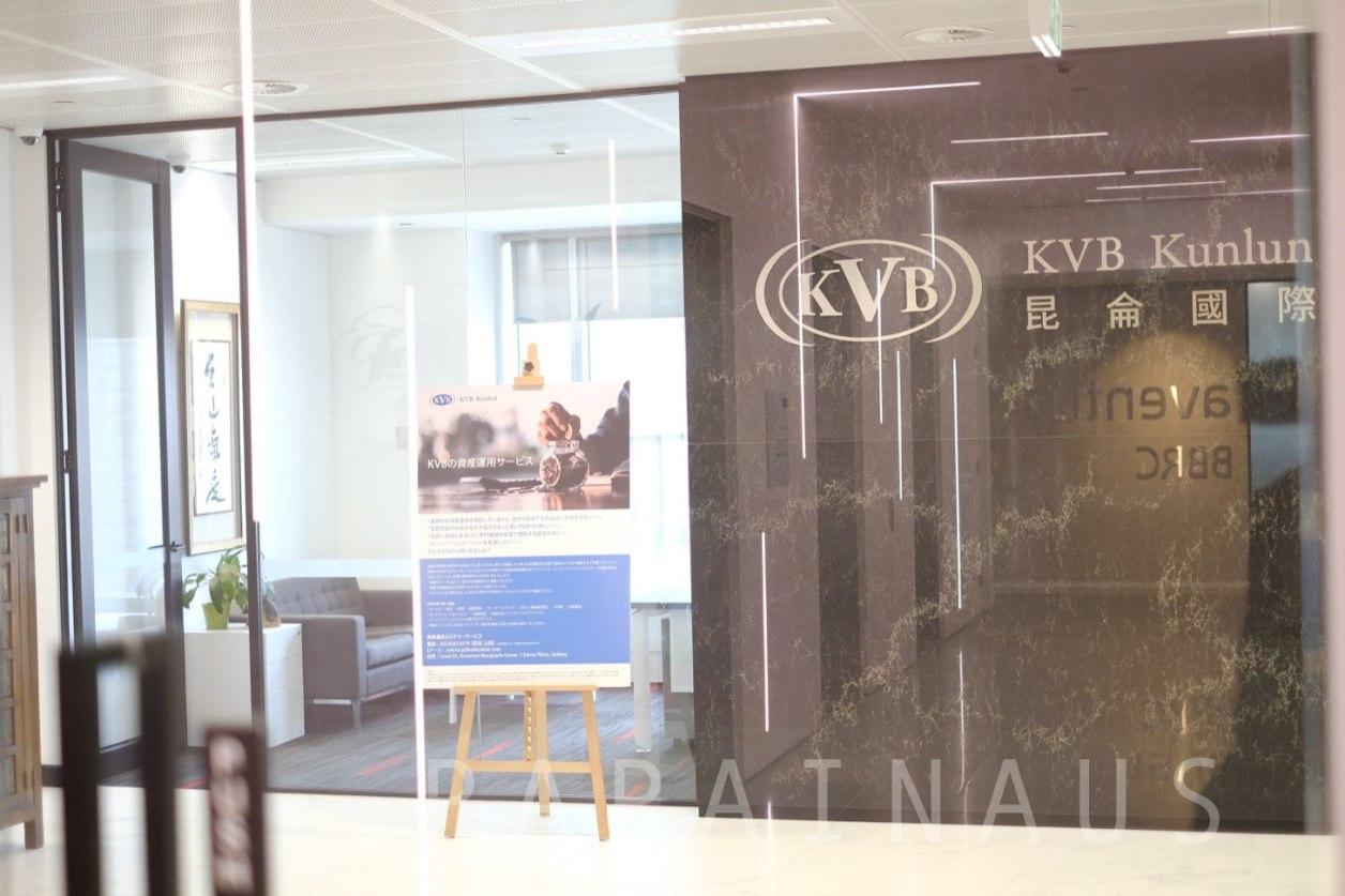KVB Kunlunのオフィス予約制なのであまり人はいない。