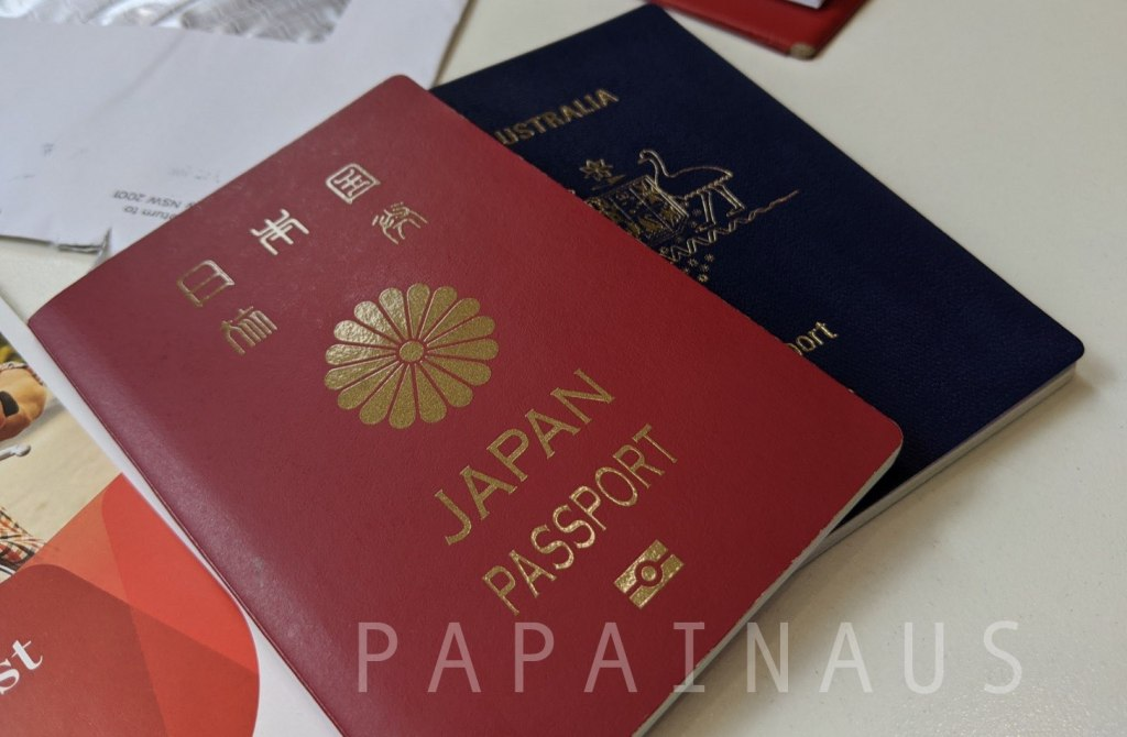 オーストラリア銀行口座開設するために持参したパスポート
