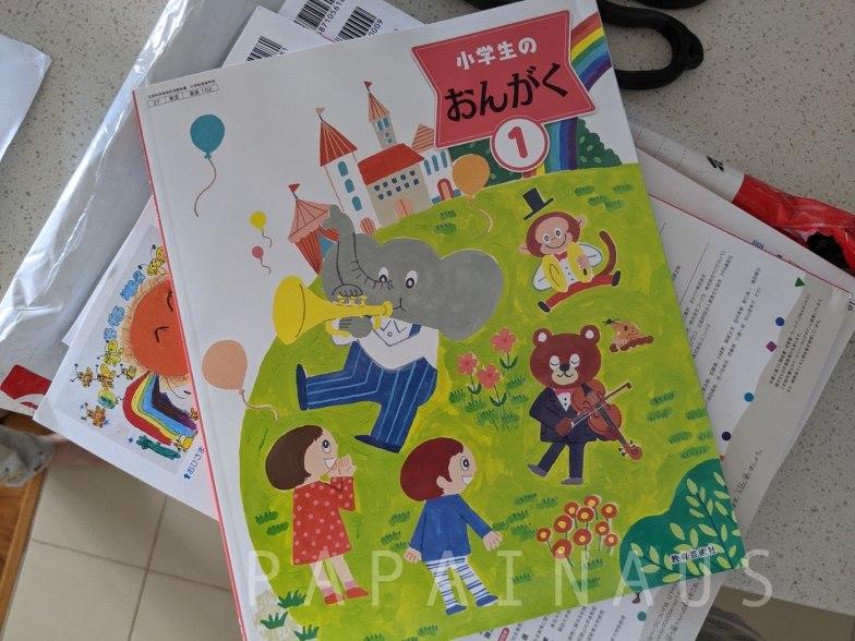 日本の教科書。オーストラリアでも領事館から申請すると手に入る
