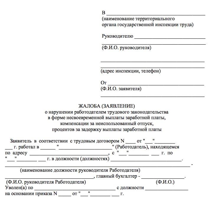 Документы для регистрации построек на дачном участке