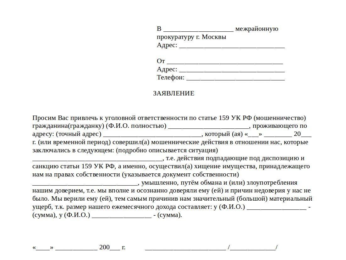Сколько дней в мфц оформляют гостевое приглашение иностранцу россию