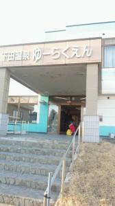 NEC_4085-168x300