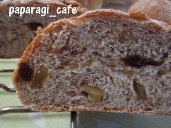 レーズンと胡桃の田舎パン2013-4