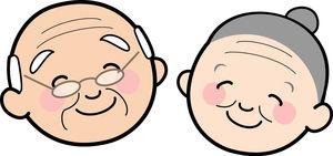 【人のご好意は大切に】年配の人のご好意の行為は絶対受けるようにしよう!ご好意は絶対無下にするな!