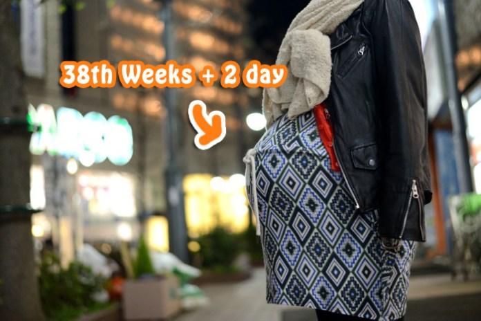 渋谷PARCO前 妊娠38週と2日のお腹。