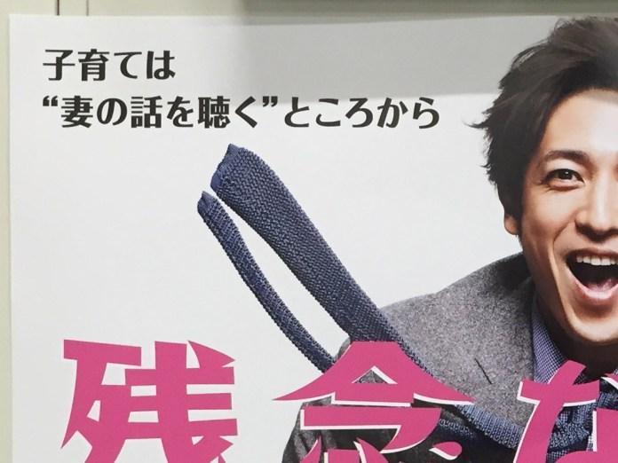 150129_kosodate_tsumano_hanashi_wo_kiku
