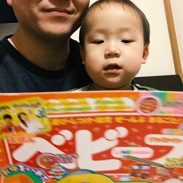 150114_sotsunyu_hajimete_papa_nekashitsuke_15