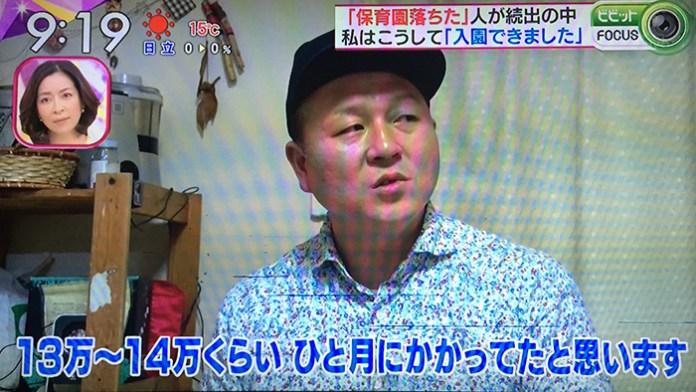 160317_tbs_vivid_hokatsu_keitaro_kitano_19