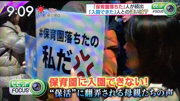 160317_tbs_vivid_hokatsu_keitaro_kitano_4