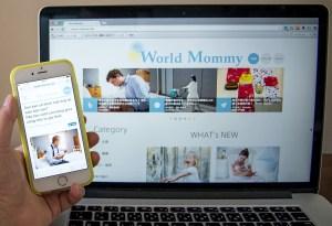 パパやる世界進出! 英語、ベトナム語の3ヶ国語で伝える子育てサイト「World Mommy」本日オープン