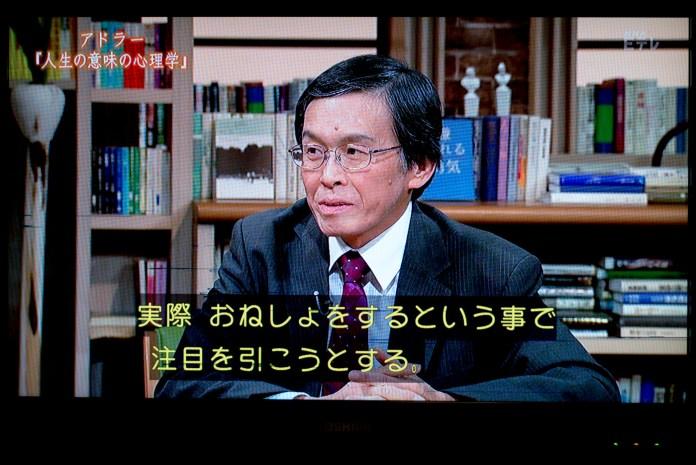 指南役・岸見一郎さん