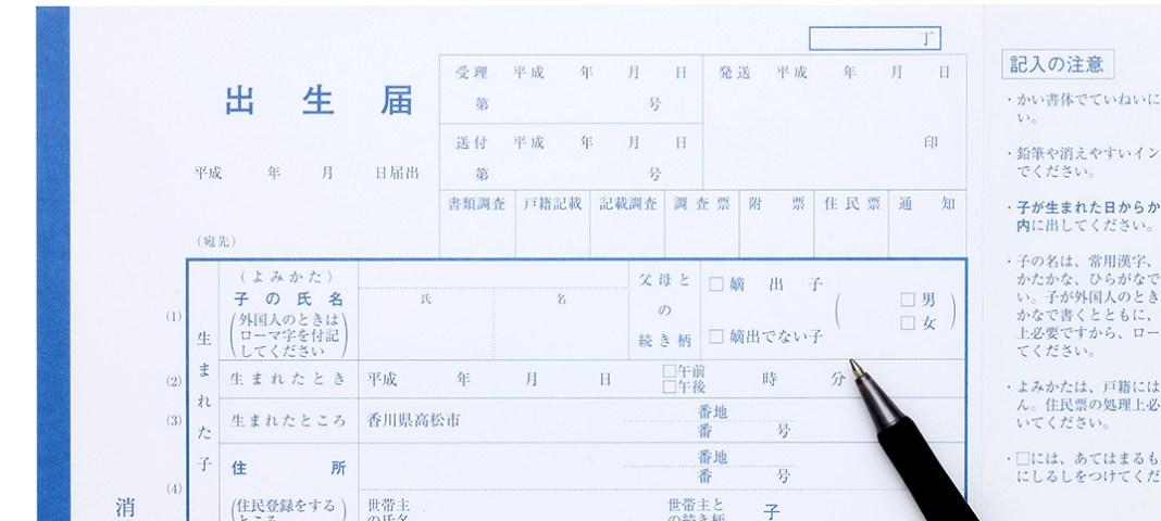 少子化加速、日本の出生数が初の100万人割れ。晩婚化も進み、初婚平均が男性が31.1歳、女性29.4歳。