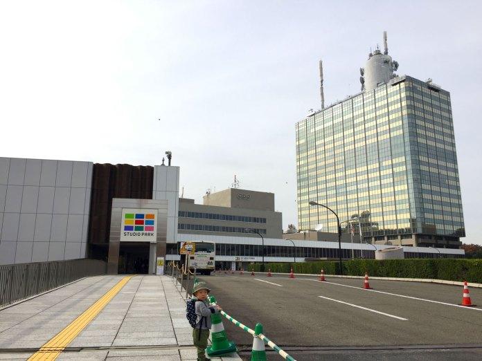 外観(NHKスタジオパーク)