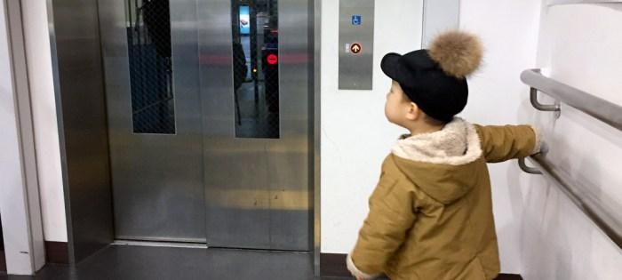 エレベーターが開くとき、扉に引き込まれる事故が複数発生。消費者庁が幼い子供のエレベーター事故を警告!