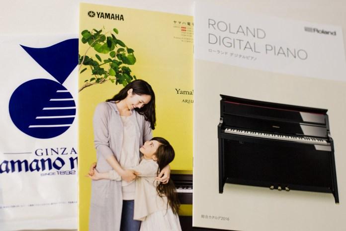 電子ピアノのカタログ