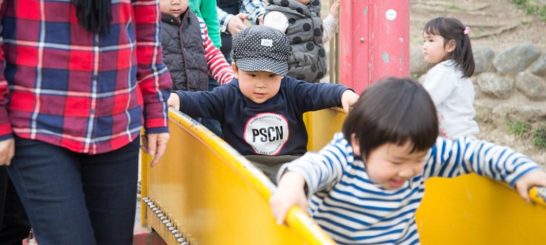 身体を使った遊びを堪能するなら、横浜の有料公園「こどもの国」。1日では到底遊びきれない広さ!